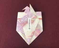 鶴のお年玉包み